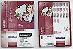 R0400.1123A | RayFilm lesklé průhledné polyesterové laser etikety (210x297) - A4 - 100 listů